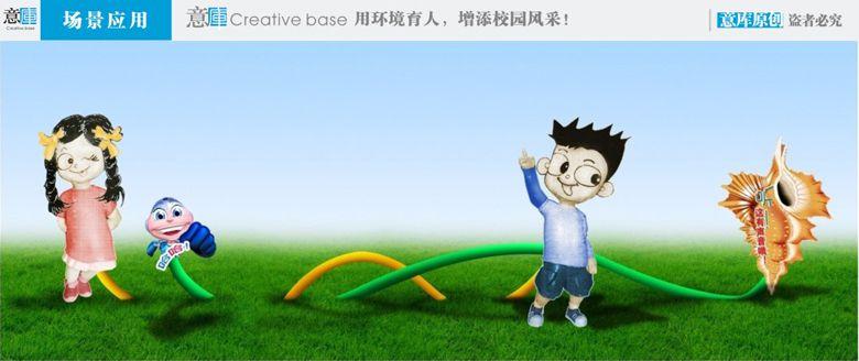 校园文化-校园雕塑小品小孩听海