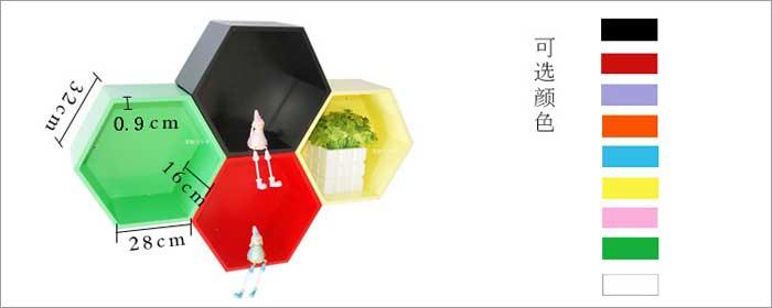 校园文化-创意蜂窝格子图片