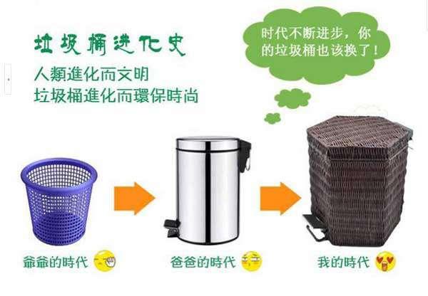 六边形藤编垃圾桶