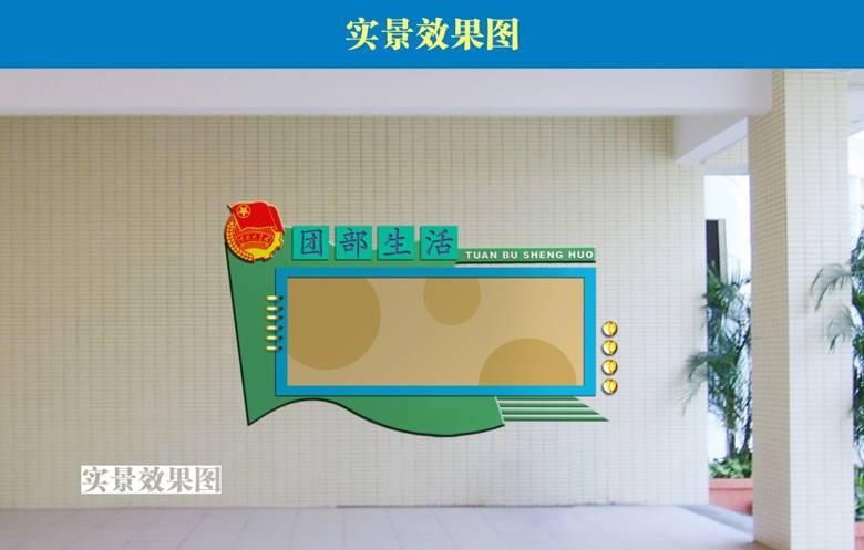 宣传栏定制 活动宣传栏 墙面宣传栏 意库校园文化商城 校园文化建设