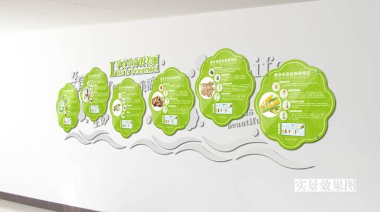 校园文化-微型博物馆之立体画生物发育标本花儿形状